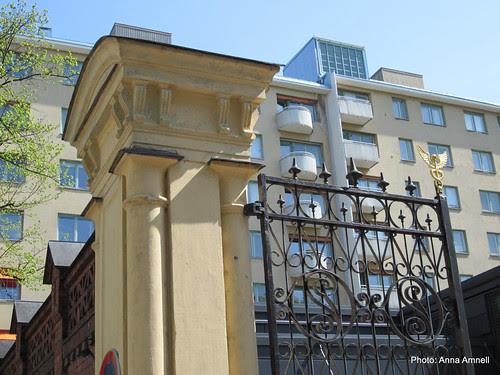 Sinebrychoff gate