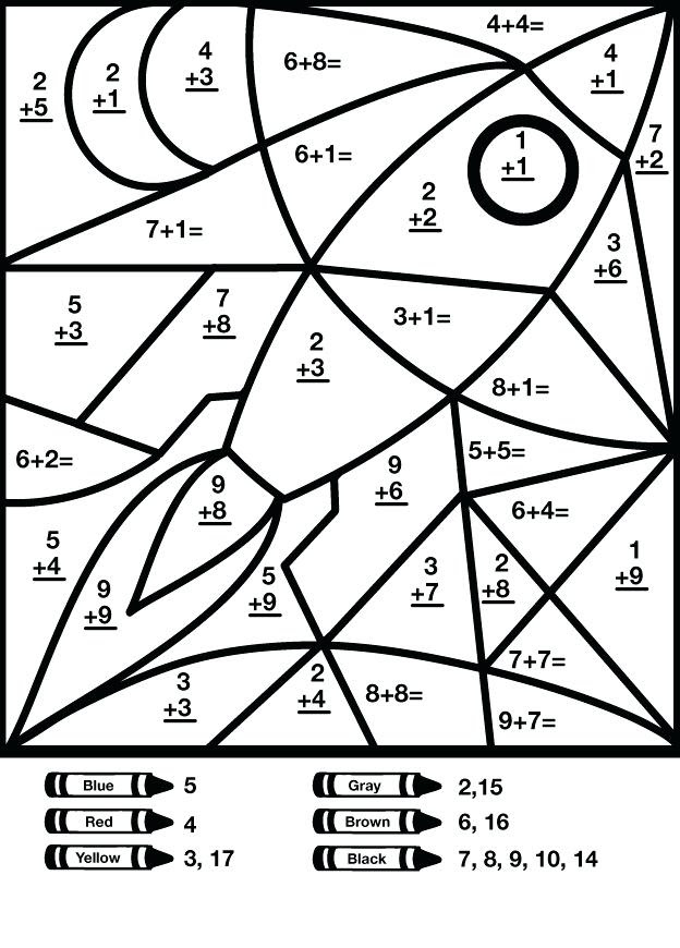 Math Coloring Pages 1st Grade at GetColorings.com | Free ...