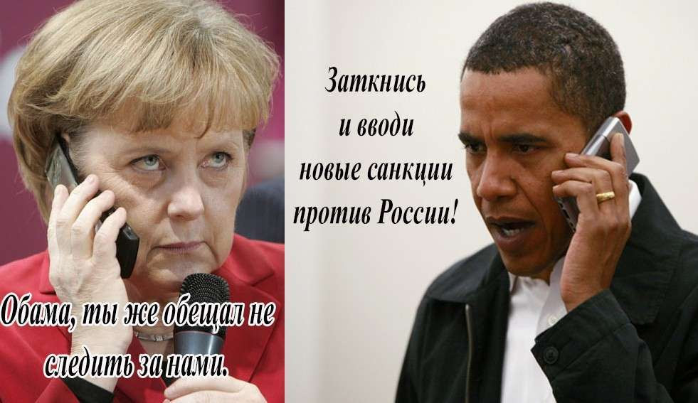 Германия лает на Россию строго по команде из США
