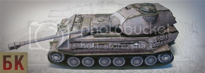 photo WW2s  German Heavy Tank VK 45.02 Paper Model via Papermau 02_zpszw6hnxpw.jpg