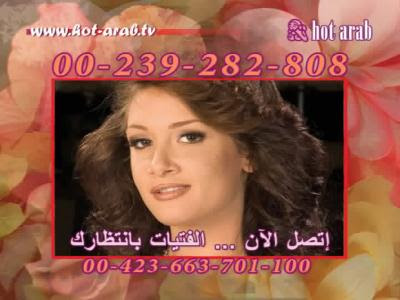 Www arab sex hotpard com