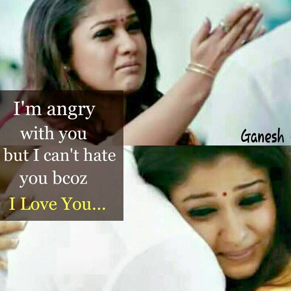 Raja Rani Movie With Sad Quotes Love quotes from movies archives image share