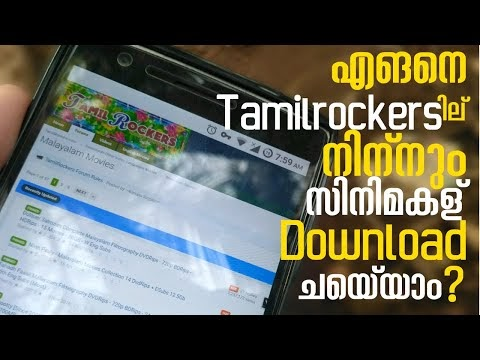How to download malayalam latest movies free – download from tamilrockers – torrent