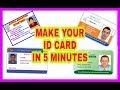 How to Make your Employee ID Card in Phone