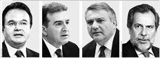 ΑΠΟ 4 ΥΠΟΥΡΓΟΥΣ  Τριετές επιχειρησιακό σχέδιο κατά της φοροδιαφυγής υπογράφουν εντός της εβδοµάδας οι υπουργοί (από αριστερά) Οικονοµικών Γ. Παπακωσταντίνου,  Περιφερειακής Ανάπτυξης Μ. Χρυσοχοΐδης, ∆ικαιοσύνης Χ. Καστανίδης και Προστασίας του Πολίτη Χρ. Παπουτσής