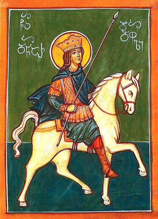 img ST. DINAR, Queen of Georgia
