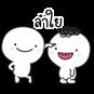 http://line.me/S/sticker/10887