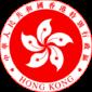 شعار هونغ كونغ