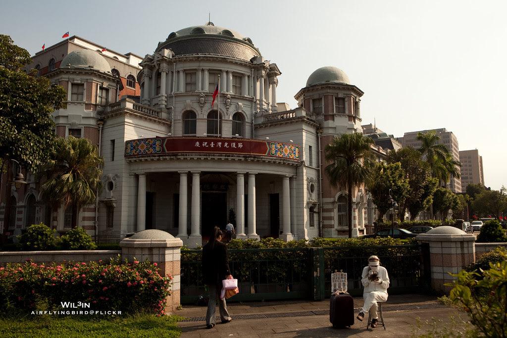 台北州廳 - 監察院