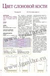 Вязание для взрослых (спицы), спец. 2-2014
