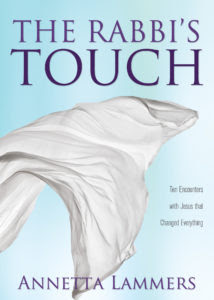 the rabbi's touch HR[5364]
