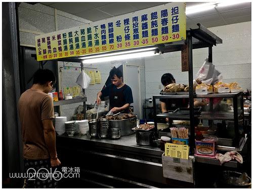 劉媽媽麵店02.jpg