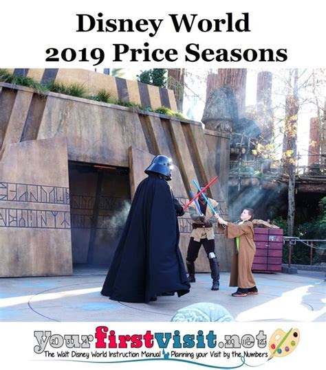 Disney World Price Seasons   yourfirstvisit.net