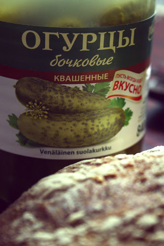 Russian salted cucumbers