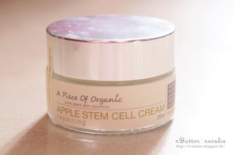 【護膚】無添加護理皮膚 ● A Piece of organic (有機永久花蘋果幹細胞逆齡面霜 Apple Stem Cell Cream)