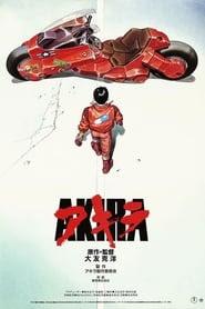 Akira German Stream