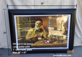 Iranian Movies 25 X 35 Picture Frame Old Man In Teahouse