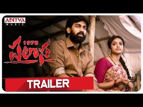 Palasa 1978 Telugu Movie Trailer