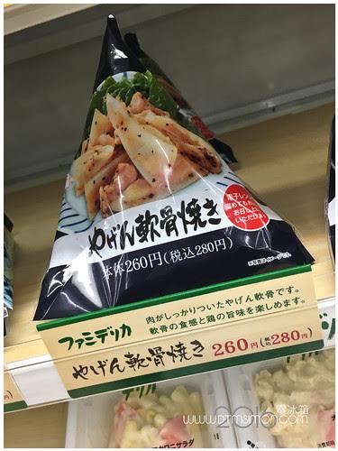 日本便利商店第二集20.jpg