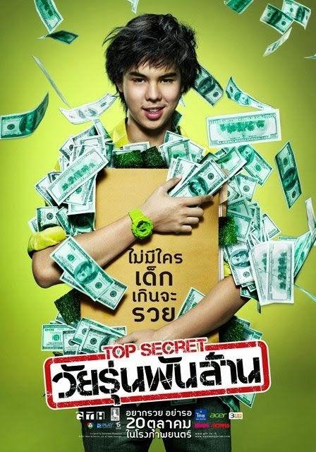 Download Film Billionaire Thailand Subtitle Indonesia