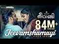 Theevandi Mp3 Song Free Download
