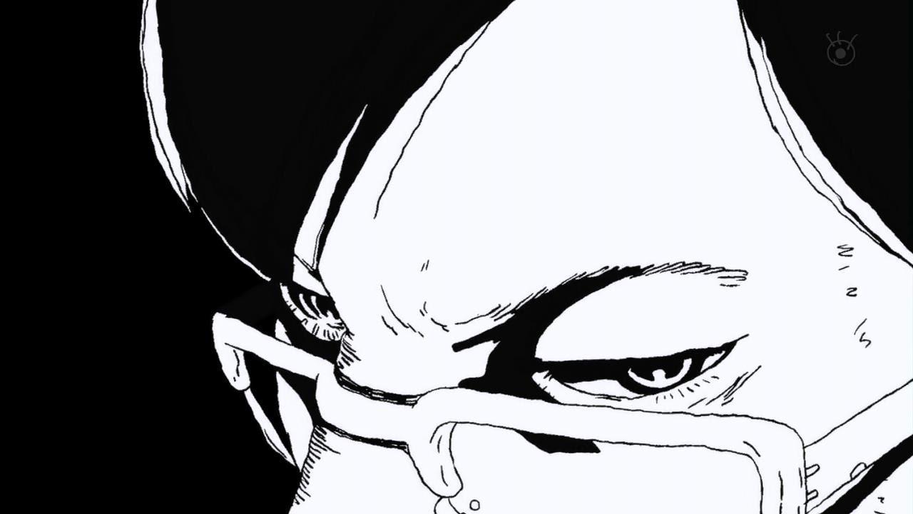 An Anime