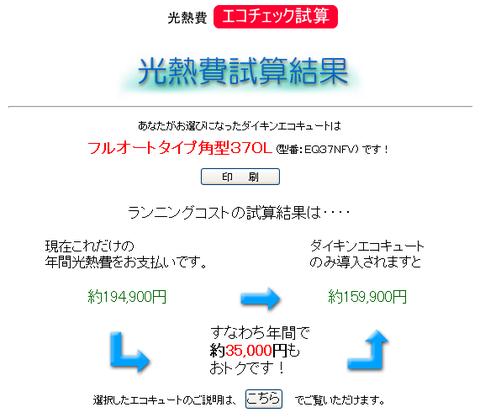 2013-05-05_110801