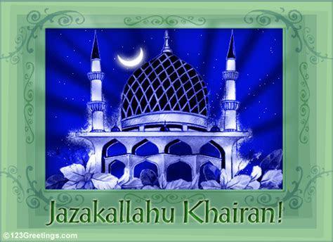 Jazakallahu Khairan! Free Thank You eCards, Greeting Cards