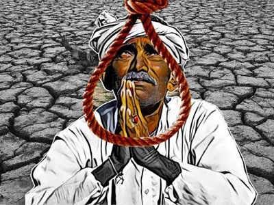 राज्यात सत्तेचा खेळ सुरू असताना ३०० शेतकऱ्यांच्या आत्महत्या