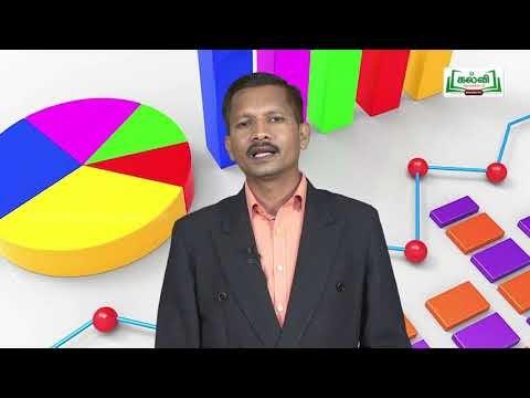 கலைத்தொழில் பழகு Std 11 TM Commerce தனியாள் வணிகம் Kalvi TV