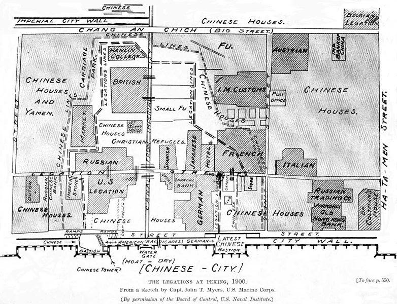 File:Western Legations Peking 1900 Clowes Vol VII.jpeg