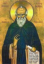 Saint Maxime le Confesseur, Moine, confesseur de la foi († 662)