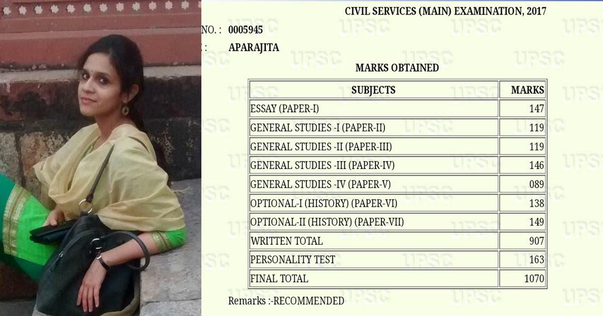 Ias Rank 40 Aparajita History Optional 3rd Attempt Bit Mesra Alumni