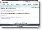 http://www.mhlw.go.jp/file/06-Seisakujouhou-11600000-Shokugyouanteikyoku/0000103610_4.pdf