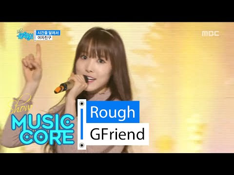 HOT GFriend - Rough, 여자친구 - 시간을 달려서 Show Music Core ...