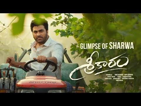 Sreekaram Telugu Movie Glimpse