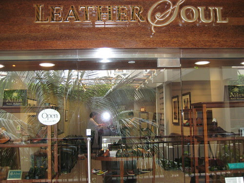 Leather Soul storefront 04