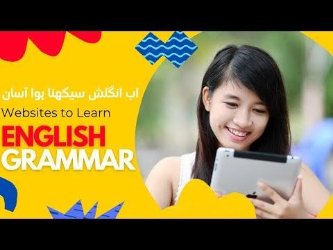 10 Best Websites to learn English Grammar