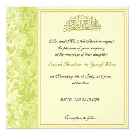 Green and gold Brocade Muslim wedding Invitation   Zazzle