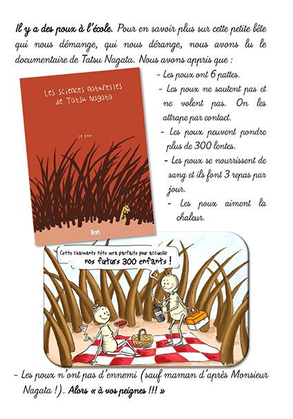 http://chantalporte.free.fr/Tatsu%20Nagata/pou.pdf