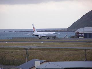 Air China B767