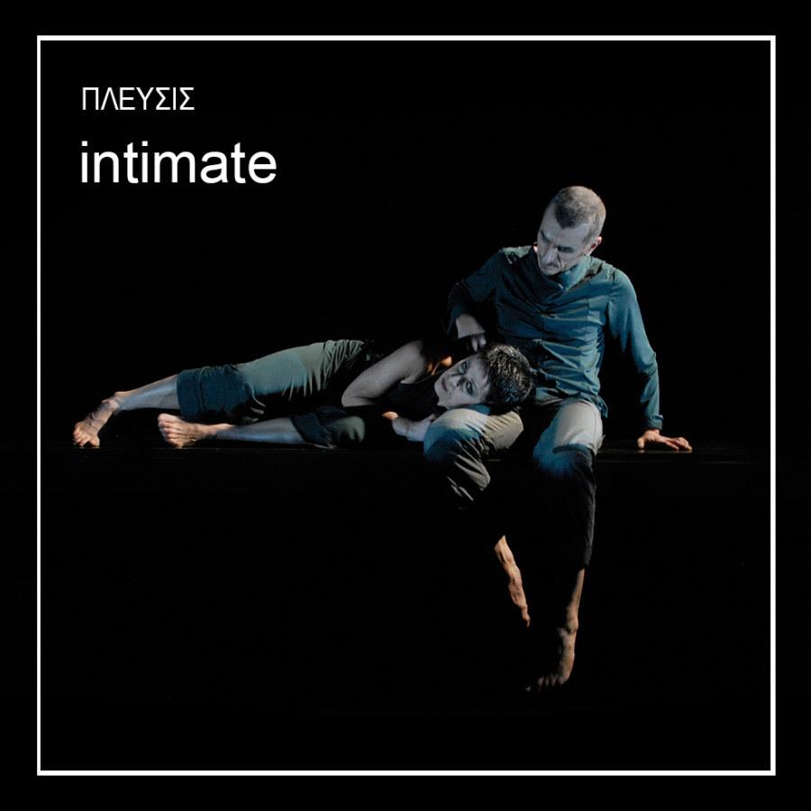 Foto - intimate 1 - Πλεύσις