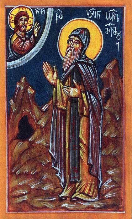 IMG ST.  SERAPION, Abbot and Wonderworker of Monastery of St. John the Baptist, Georgia