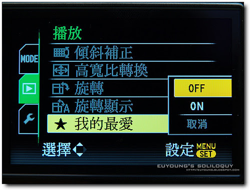 LX3_menu2_24 (by euyoung)