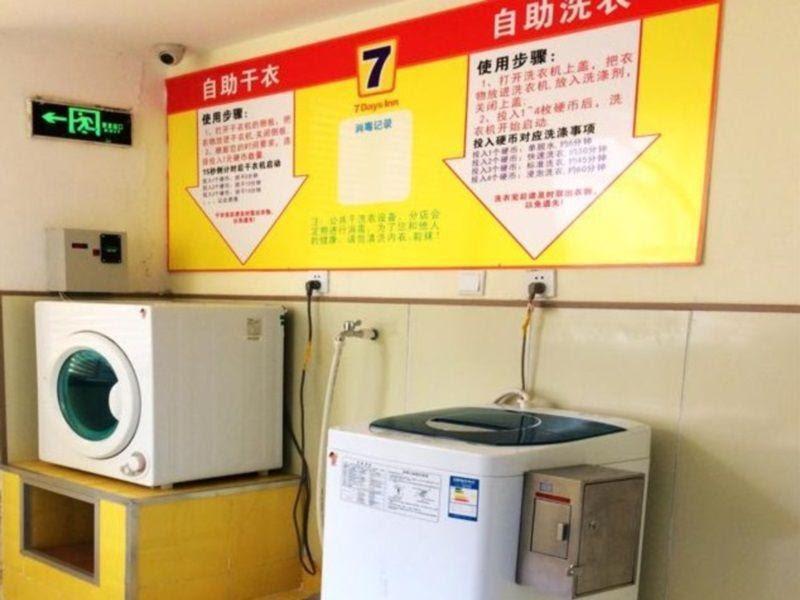 Review 7Days Inn Dalian Gangwan Square Station Port