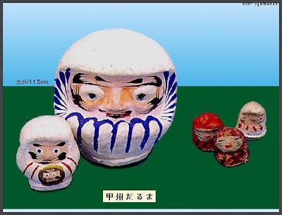 CLICK for original link ... www.asahi-net