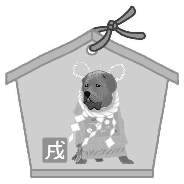 土佐犬モノクロ戌犬年賀状干支の絵馬イラスト無料素材