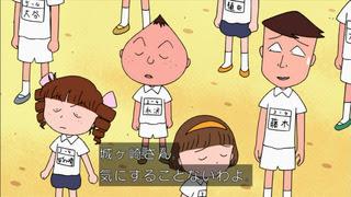 アニメ万国情報館 画像ありちびまる子ちゃん 10月13日放送 感想