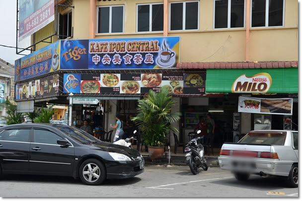 Kafe Ipoh Central @ Cowan Street