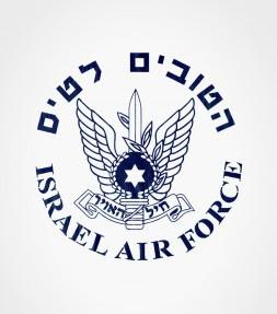 Αποτέλεσμα εικόνας για israeli air force
